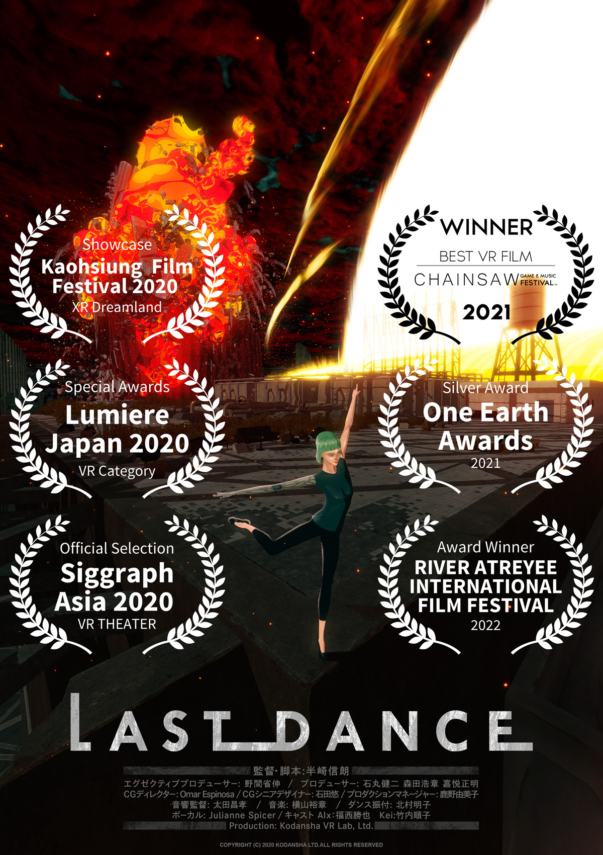 LAST_DANCE